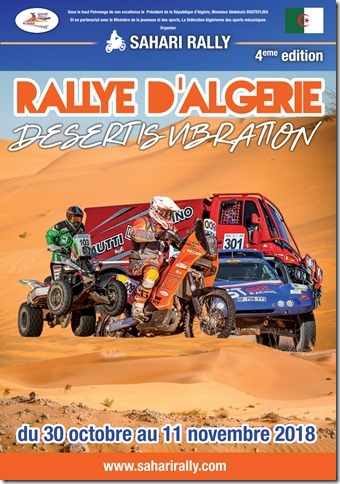 affiche officielle du rallye Sahari Rally - Bumperoffroad location et preparation Jeep Rallye
